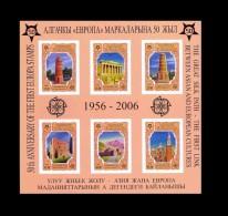 KYRGYZSTAN IMPERF SHEET EUROPA CEPT ANNIVERSARY ANNIVERSAIRE ANNIV ANNIV. 2005 2006 MNH - 2005