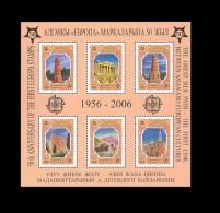 KYRGYZSTAN PERF SHEET EUROPA CEPT ANNIVERSARY ANNIVERSAIRE ANNIV ANNIV. 2005 2006 MNH - 2005