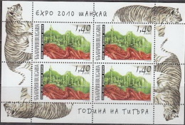 BULGARIA 2010 CULTURE Exhibitions SHANGHAI EXPO 2010 - Fine S/S (5000 Copies) MNH
