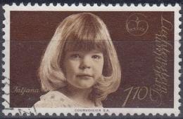 Liechtenstein 1977 Nº 628 Usado - Liechtenstein