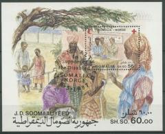 Somalia 1987 Rehabilitationszentrum Mogadischu Block 22 Gestempelt (C23216) - Somalia (1960-...)
