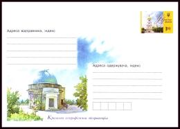 UKRAINE 2008. (8-3780). CRIMEAN ASTROPHYSICAL OBSERVATORY. Postal Stationery Stamped Cover (**) - Ukraine
