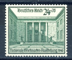 """1940 Germany MH Reichstag Stamp """" Berlin Stamp Exhibition"""" Michel 743 - Germany"""