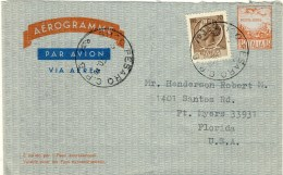 1960 Italy Aerogramme - 6. 1946-.. Republic