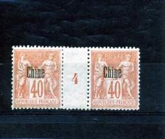 Chine _ Millésimes - 40 C Groupe - 1894 - Cina