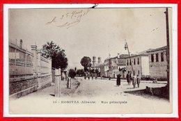 ALBANIE --  KORITZA - Rue Principale - Albanie