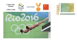 Spain 2016 - Olympic Games Rio 2016 - Gold Medal Trampoline Jump 10m. Female China Cover - Juegos Olímpicos