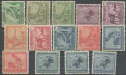 Congo Belge 1925, N° 118/31, Vloors, Métiers Et Industries Indigènes, SC, */mh - 1923-44: Nuovi