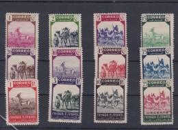 0193 Lote8 SAHARA NE 63/74 SIN CHARNELA - Spanish Sahara
