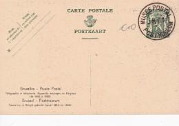 BELGIQUE ENTIER POSTAL MUSEE POSTAL - Stamped Stationery