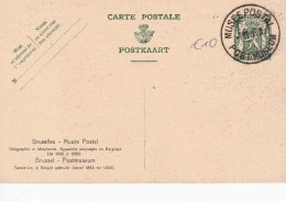 BELGIQUE ENTIER POSTAL MUSEE POSTAL - Cartes Illustrées