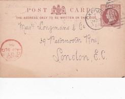 GRANDE BRETAGNE 1884 ENTIER POSTAL DE OXFORD - Stamped Stationery, Airletters & Aerogrammes