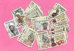 1653 --  République DAHOMEY   Lot  De  Timbres - Oblitéeés - Bénin – Dahomey (1960-...)