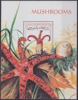 F-EX.1975  AFGHANISTAN. MNH 1999. HF. MUSHROOMS. HONGOS. PLANTAS. - Afghanistan