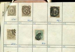 JAPON  JAPAN NIPPON  日本国 + DE 8000  €  COTATION YVERT  ZTU. COLLECTION COLECCION VOIR SCANS - Collections, Lots & Series