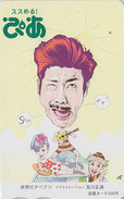 Carte Japon - Cinéma - PIA MAGAZINE - SANDO KATSURA / Acteur - Actor Japan Prepaid Movie Card - Kino Tosho Karte -  6841 - Kino
