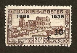 Tunisie N°204 N* TB Cote 100 Euros !!!RARE - Neufs
