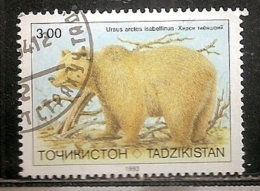 TADZIKISTAN   OBLITERE - Tadjikistan