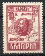 BULGARIA 1921 - Zar Ferdinando I.  10s. Usato Scott. 153-A53 - 1909-45 Kingdom