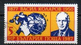 BULGARIA 1987 - Vassil Kolarov.  5s. Oblit.  Scott. 3253-A1270 - Bulgaria
