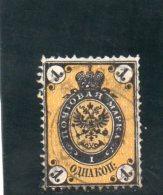 RUSSIE 1866-75 O YV 17 - Gebraucht