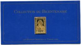 FRANCE 24 ème TIMBRE DE LA COLLECTION DU BICENTENAIRE LE N°870 DANTON - Franz. Revolution