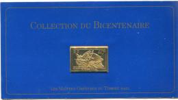 FRANCE 1er TIMBRE DE LA COLLECTION DU BICENTENAIRE LE N°315 LA MARSELLAISE DE RUDE (HAUT-RELIEF DE L'ARC DE TRIOMPHE) - Franz. Revolution