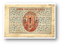 GUARDA - Cédula 1 Centavo - Série B - A. Portas - M. A. 1073 - Portugal Emergency Paper Money Notgeld - Portugal
