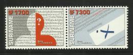 SURINAM 2002 UPAEP,EDUCATION,LITERACY CAMPAIGN MNH - Suriname