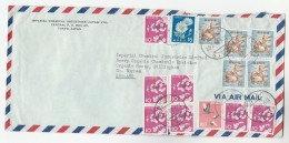 1968 Air Mail JAPAN COVER Franked 14 X STAMPS To GB Flowers Flower Bird Birds - 1926-89 Emperor Hirohito (Showa Era)