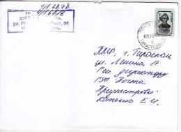 Transnistria , PMR , Pridnestrovie , 2006 ,  A.Suvorov , A.Suworow , Tiraspol Postal Cancell , Used Cover - Moldova