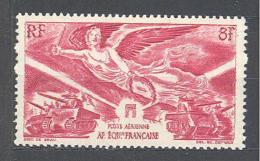 A.E.F.:Yvert N° A 43 - A.E.F. (1936-1958)