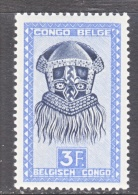 BELGIUM  CONGO  247     **   TRIBAL  MASK - Belgian Congo