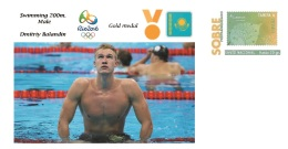 Spain 2016 - Olympic Games Rio 2016 - Gold Medal Swimming Male Kazajistan Cover - Juegos Olímpicos
