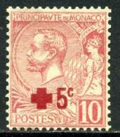 Monaco Y&T 26 (*) - Monaco