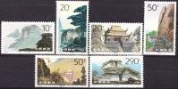 China 1995 Yvert 3331 / 36, Mountains Of Jiuhau, MNH - 1949 - ... République Populaire