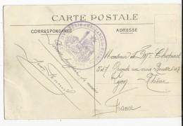 MAROC - CARTE FM De L'INFIRMERIE AMBULANCE De MEDIOUNA Pour LYON - Morocco (1891-1956)