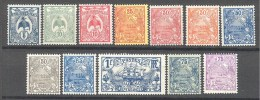 Nouvelle Caledonie: Yvert N°114/126**; Cote 18.00€ - New Caledonia