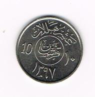 °°°  SAUDI  ARABIA  10  HALALA  1397 - Arabie Saoudite