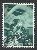 Japan, 62 Y. 1991, Sc # 2091, Mi # 2048, Used. - 1989-... Emperor Akihito (Heisei Era)