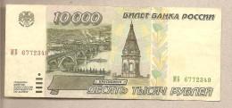 Russia - Banconota Circolata Da 10000 Rubli - 1995 - Russia