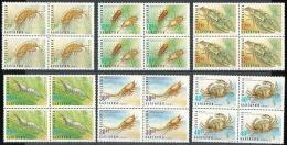 BULGARIA 1996 FAUNA Animals CRAWFISHES CRABS SHRIMPS - Blocks Of 4 MNH - Unused Stamps