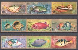 59-451 // UMM AL QIWAIN- 1967  FISH Of The ARABIAN GULF Mi  189/97  0  Only Air-mail Stamps ! - Umm Al-Qiwain