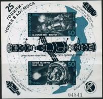Bulgaria, 1986, Mi. 3463-64 (bl. 164B), Sc. 3159, SG 3337, The 25th Anniv. Of First Man In Space, Gagarin, MNH - Espace