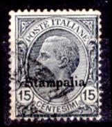 Italia-F01262 - Egeo - Stampalia 1921-22: Sassone N. 10 (o) Used - Privo Di Difetti Occulti - Ägäis (Stampalia)