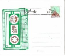 LHEN - EGYPTE EP ENVELOPPE POUR CASSETTE 1£ VERT - SURCH. SPECIMEN - Officials