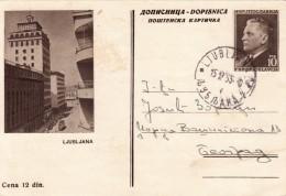JUGOSLAVIJA YUGOSLAVIA DOPISNICA CARTE POSTALE ILLUSTRATED CARD 1955 LJUBLJANA   SLOVENIJA - Ganzsachen