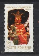 1968 - Anniversaire De La Mort De Mircea Le Vieux Mi No 2683 Et Y&T No 2380 MNH - 1948-.... Republics
