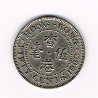 °°°  HONG KONG  50  CENTS 1960 - Hongkong