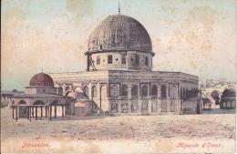 PC Jerusalem - Mosquée D´Omar (9646) - Israel